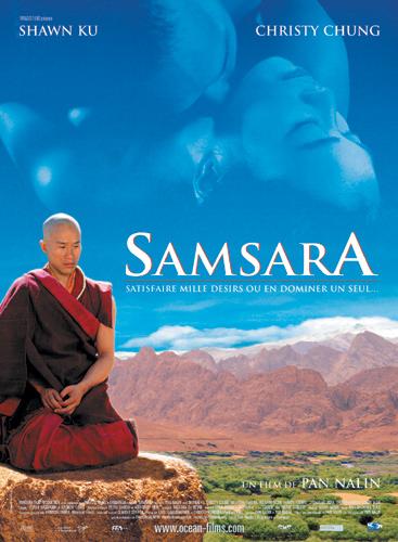Samsara (TEL/2001)